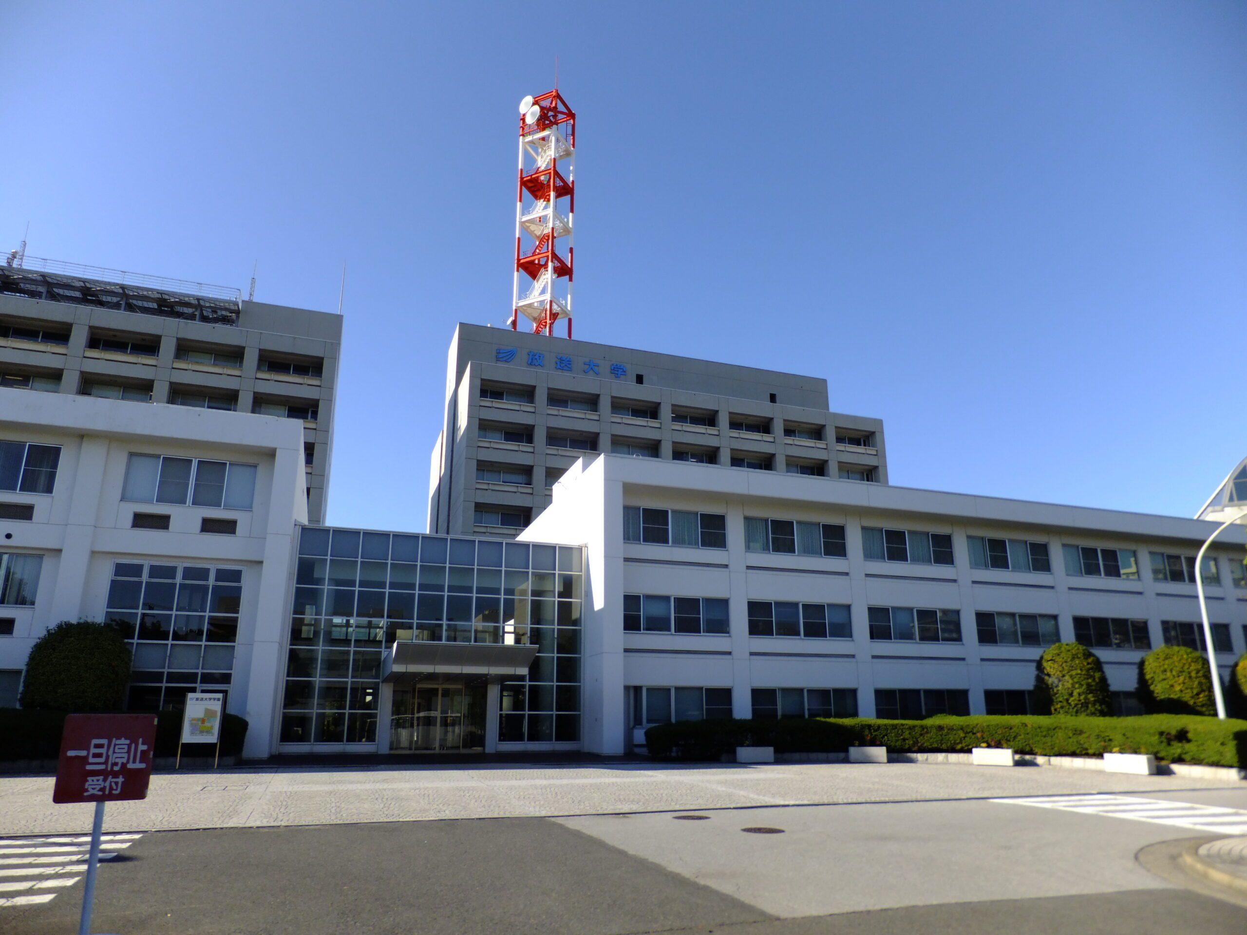 Joint Japan World Bank Scholarship