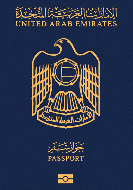 A Complete Guide To United Arab Emirates Visa Application Globe Migrant