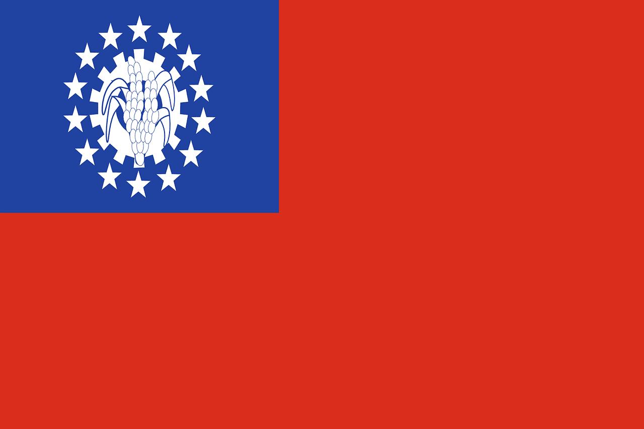Myanmar Visa Application