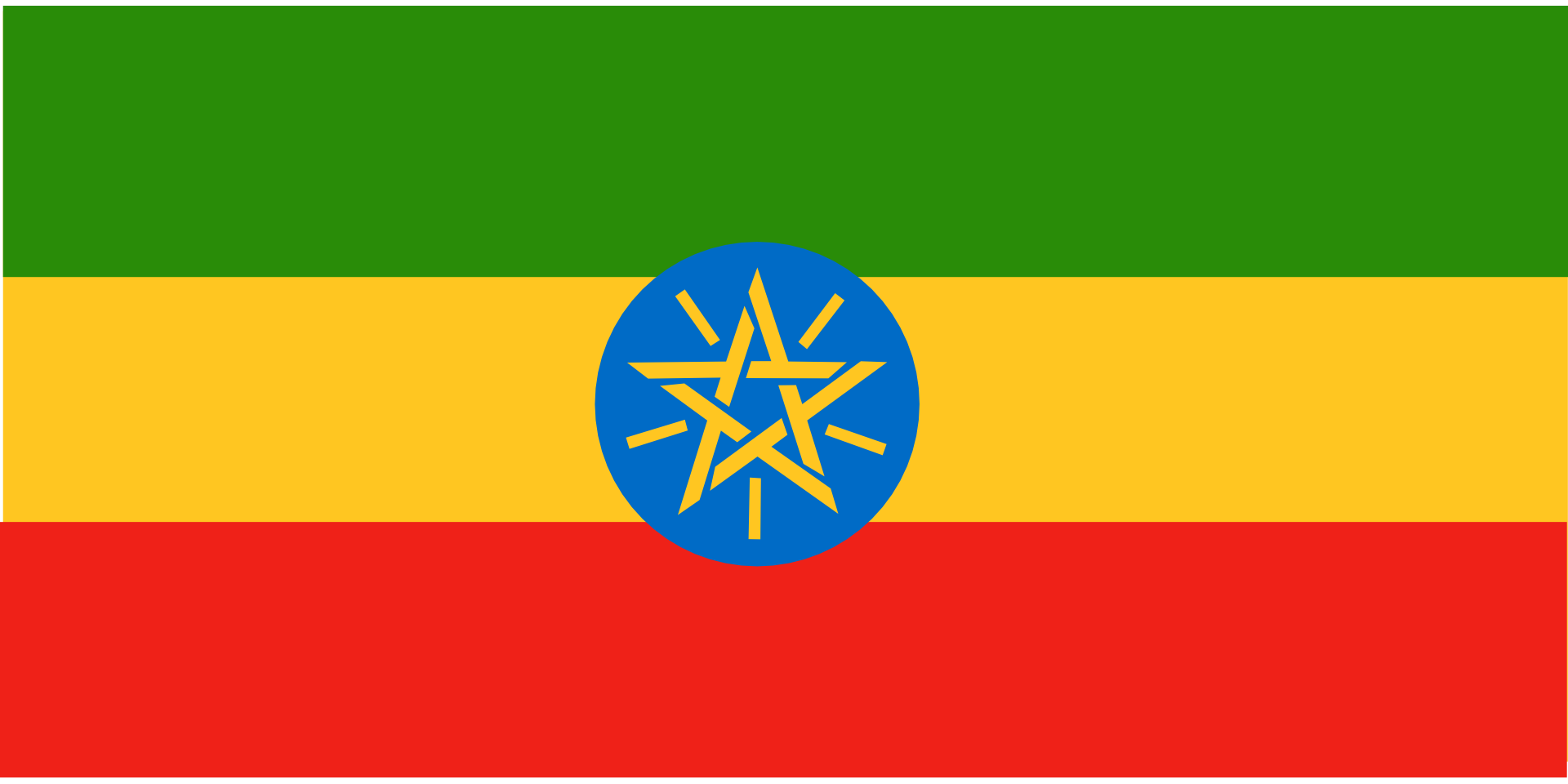 ETHIOPIA VISA APPLICATION GUIDE