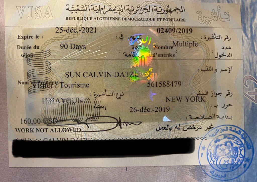 IMG 1988 A Comprehensive Guide to Algerian Visa Application 2021