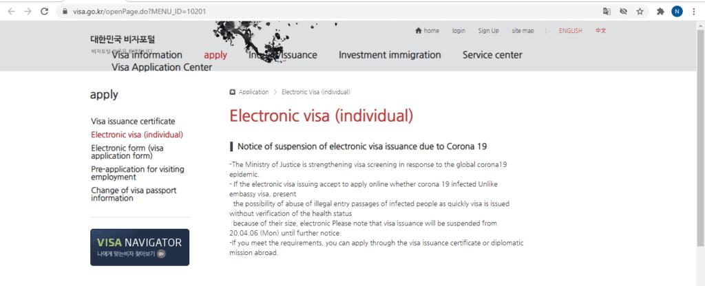 Screenshot 36 1024x416 1 The Ultimate Guide To South Korea Visa Application