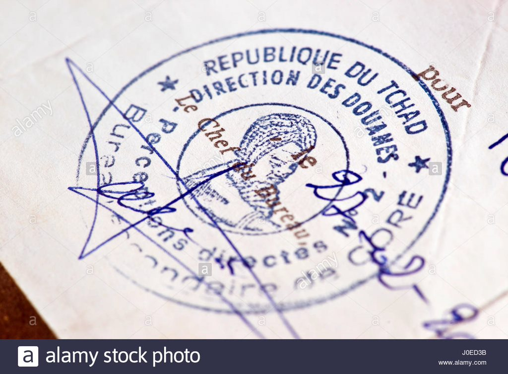africa north africa chad view of entry visa year 2000 year 2000 J0ED3B A Complete Guide to Chad Visa Applications