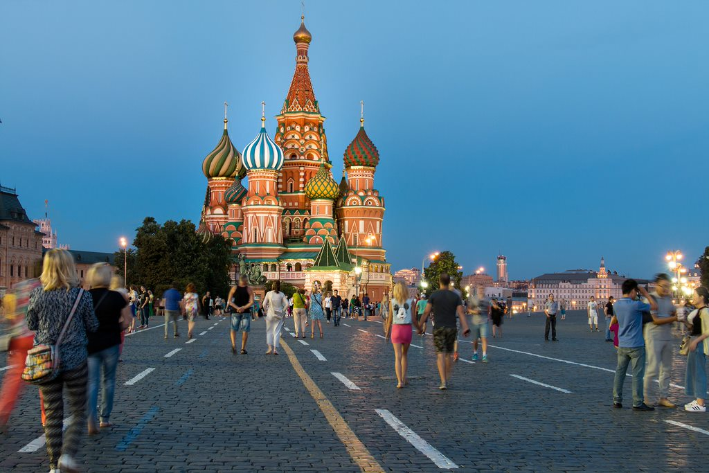 the most difficult countries to visit