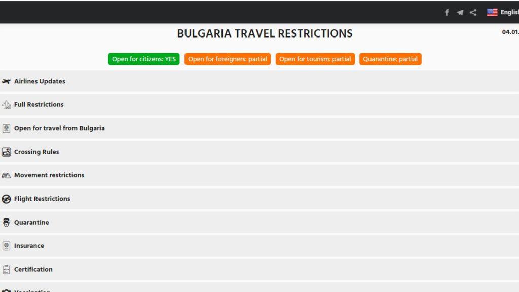 screenshot1111 A Comprehensive Guide To Bulgaria Visa Application