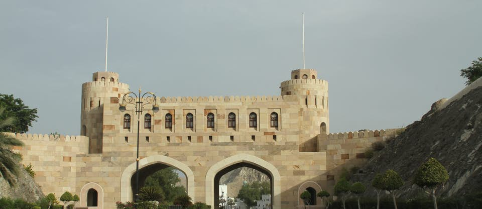 museums in Muscat Oman