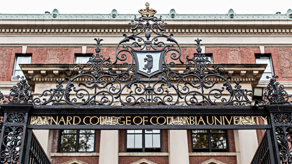 barnard gates 10 Most Expensive Colleges in the US