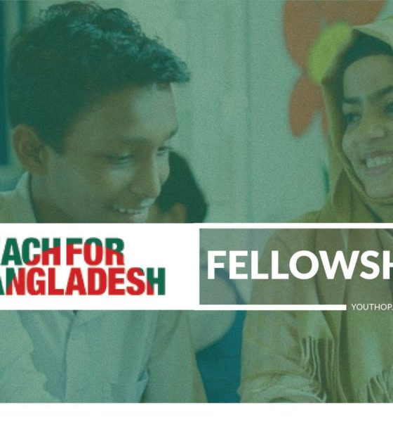 Teach for Bangladesh